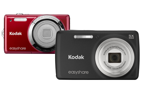 Kodak EasyShare reviews and deals