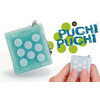 Puchi Puchi Bubble Wrap Keyring (Various Colours)