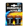 Duracell Ultra Power MX1300 Alkaline D Batteries Pack of 2