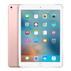 Apple iPad Pro 256GB 3G/4G 9.7 Inch iOS 9 Tablet - Silver